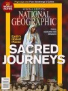 Sacred Journeys big
